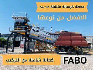 nova FABO TURBOMIX-100 محطة الخرسانة المتنقلة الحديثة betonara